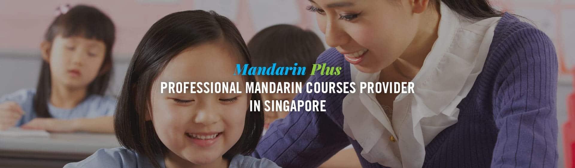 Mandarin Plus Banner