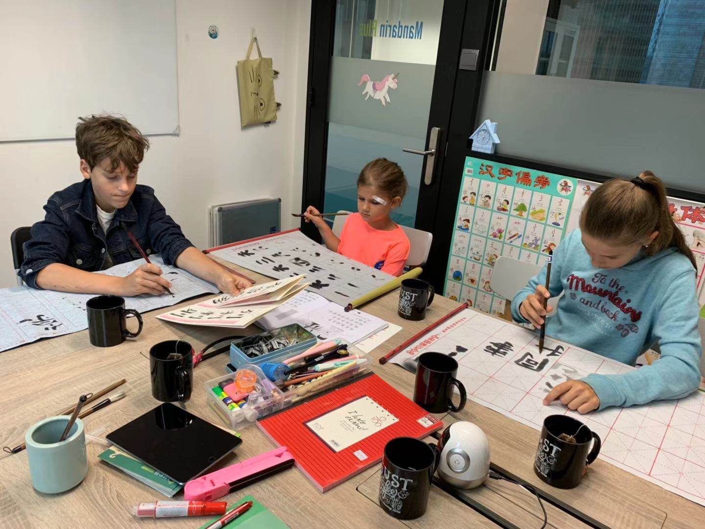intensive mandarin holiday course for kids and teens